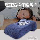 午睡神器辦公室趴睡枕趴趴枕學生睡覺抱枕午休靠枕教室課桌枕頭·花漾美衣