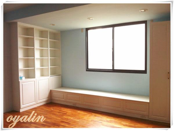 【歐雅 系統家具 】窗邊櫃