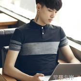 Polo短袖 夏季男士短袖t恤個性有帶翻領韓版潮流polo衫 芊墨左岸