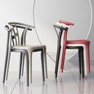 椅子 塑料椅子大人家用加厚現代簡約書桌牛角凳子靠背戶外膠椅北歐餐椅【幸福小屋】