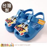 童鞋 台灣製迪士尼米奇授權正版輕量美型涼鞋 魔法Baby