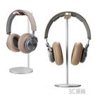 CROSSLINE耳機架金屬耳機支架通用頭戴耳機架子網吧耳麥展架掛架 3C優購