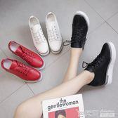 內增高小白鞋女新款韓版ulzzang百搭顯瘦坡跟學生鬆糕鞋厚底