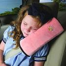汽車安全帶護套 車用汽車兒童嬰兒安全帶睡枕護肩套 汽車安全用品