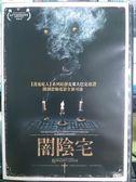 影音專賣店-G04-062-正版DVD*電影【闇陰宅】-亞倫普爾*凡妮莎蕾格烈芙