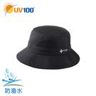 UV100 防曬 抗UV 防潑水保暖短帽眉漁夫帽