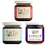 【泰泰風】打拋醬1罐、暹蝦醬1罐、東央酸辣拌醬1罐+香草包(3入組合)