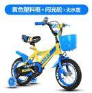 12吋兒童自行車 2-6歲男女寶寶童車小孩子單車腳踏車-炫彩腳丫店(C款)