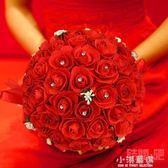 新娘玫瑰手捧花婚慶婚禮手捧花球創意新人中式仿真玫瑰手捧花『小淇嚴選』