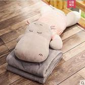 卡通河馬抱枕被子兩用靠墊汽車辦公室珊瑚絨空調午休毯子午睡枕頭 GB3『miss洛羽』