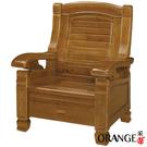【采桔家居】卡雅  典雅風實木單人座沙發椅(單抽屜設置)