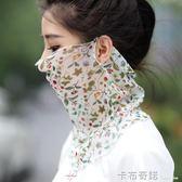 夏季掛耳防曬面紗真絲圍脖套頭小絲巾女桑蠶絲薄款口罩遮臉 卡布奇諾