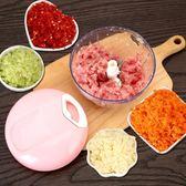 廚房多功能切菜神器手拉式碎菜絞菜機