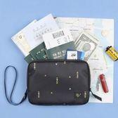 【韓版】時尚清新大容量可手挽證件護照收納包(黑色)