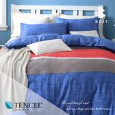 天絲床包兩用被四件式 特大6x7尺 聖多斯  100%頂級天絲 萊賽爾 附正天絲吊牌 BEST寢飾