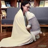 兩用毯 可愛抱枕被子午睡枕頭睡覺辦公室三合一靠枕神器靠墊折疊毛毯wl4308『3C環球』