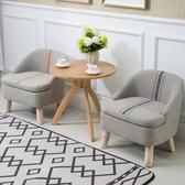 北歐簡約單人沙發臥室小戶型客廳陽台椅兒童讀書角布藝沙發可拆洗 亞斯藍