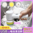 新充電電動清潔刷洗碗刷鍋神器玻璃浴室浴缸洗地刷洗車拋光電動刷
