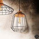 吊燈★清新簡約 原木混搭工業風 鐵藝簍空吊燈 單燈✦燈具燈飾專業首選✦歐曼尼✦