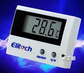 (一件免運)溫度計魚缸溫度計魚缸高精度進口電子水溫錶led數顯水族專用魚缸水溫計