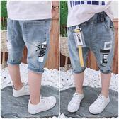 男童牛仔短褲夏季新款兒童全棉微彈軟牛仔五分褲寶寶休閒褲潮