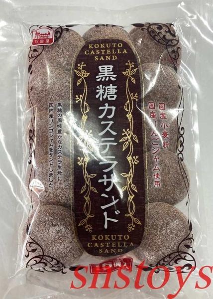 sns 古早味 進口食品 萬國屋 夾心蛋糕 黑糖味夾心蛋糕 黑糖夾心蛋糕 165公克 產地日本