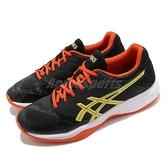 Asics 排羽球鞋 Netburner Ballistic FF 黑 橘 男鞋 低筒 運動鞋 緩震【ACS】 1051A002003