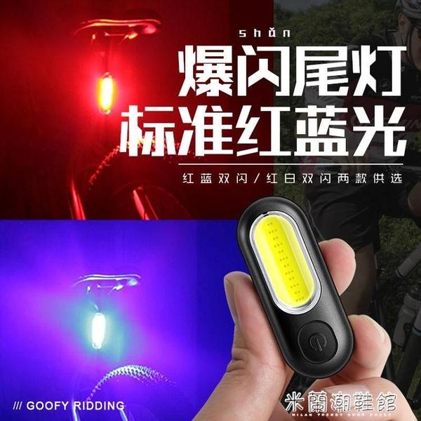 警示燈 goofy公路山地自行車夜騎燈尾燈夜間閃爍usb充電閃光燈led警示燈 快速出貨