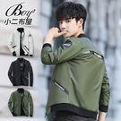 ●小二布屋BOY2【NZ78901】。 ●質感舒適,休閒外套。 ●3色 現+預。