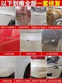 汽車用補漆筆綠茵神器車漆劃痕修複去痕珍珠白色深度油漆刮痕修補