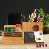 筆筒收納盒多功能個性復古木質可愛組合桌面辦公文具 WD332 【花貓女王】