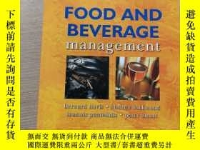 二手書博民逛書店Food罕見and beverage managmentY264383 Bernard Davis BH