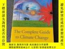 二手書博民逛書店The罕見Complete Guide to Climate ChangeY250169