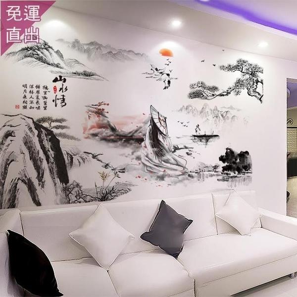 風景壁貼 貼紙客廳背景墻壁裝飾品畫風景畫墻貼墻紙自粘臥室壁貼墻貼畫【萌森家居】