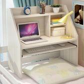 書桌 電腦桌 床上書桌 電腦桌做桌大學生宿舍上鋪床桌女懶人桌寢室學習小桌子簡便舒適節省空間
