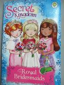 【書寶二手書T2/原文小說_LDO】Royal Bridesmaids_Banks, Rosie