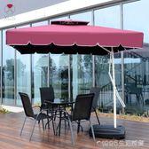 戶外遮陽傘太陽傘大傘戶外擺攤傘摺疊雨傘防曬室外保安崗亭庭院傘 1995生活雜貨igo