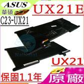 ASUS 電池(原廠)-華碩 電池- UX21,UX21E,UX21A,EP121,C23-UX21,07G031002801, 7.4V,4800MAH