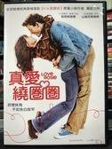 影音專賣店-P02-462-正版DVD-電影【真愛繞圈圈】-莉莉柯林斯 山姆克萊弗林 蘇琪沃特豪斯
