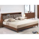 床架 床台 CV-137-6 北歐6尺床箱式雙人床 (不含床墊) 【大眾家居舘】