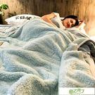 (萬聖節狂歡)加厚三層毛毯被子珊瑚絨毯雙層法蘭絨冬季用保暖小午睡毯子女床單