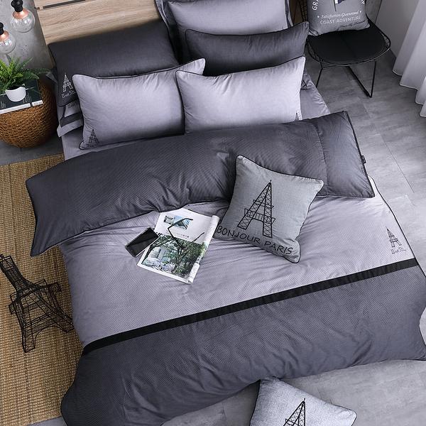 OLIVIA【BROADEN】標準雙人(6x7尺)薄被套 100%精梳純棉 單品賣場 設計師原創系列 台灣製