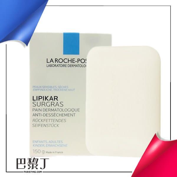 La Roche-Posay 理膚寶水 滋養皂 150g【巴黎丁】