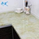 廚房防油貼紙瓷磚防水耐高溫自粘牆貼灶台櫥...