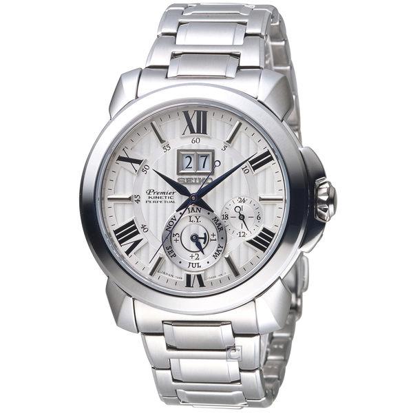 SEIKO PREMIER 人動電能萬年曆腕錶 7D56-0AE0S SNP139J1