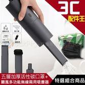 【精選組合】小颶風手持多功能無線吸、吹兩用吸塵器+加厚活性碳口罩(一盒50入) 3刷頭