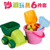 海灘玩具-寶寶玩沙子工具嬰兒挖沙玩具 軟膠不易碎【全館88折】全館免運限時3天