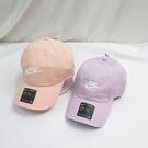 NIKE U H86 WASH CAP 老帽 帽子 棒球帽 後可調 913011- 粉/紫【iSport 愛運動】