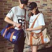 大容量運動健身包 手提運動包 旅行包 行李袋 運動收納 運動健身包 收納袋 旅行收納【RB593】