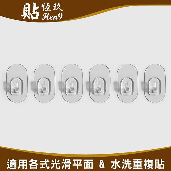 六入橢圓形小掛勾 可重複貼 無痕貼片 門後掛鉤掛鈎 台灣製造 貼恆玖